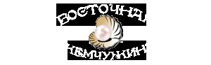Восточная Жемчужина